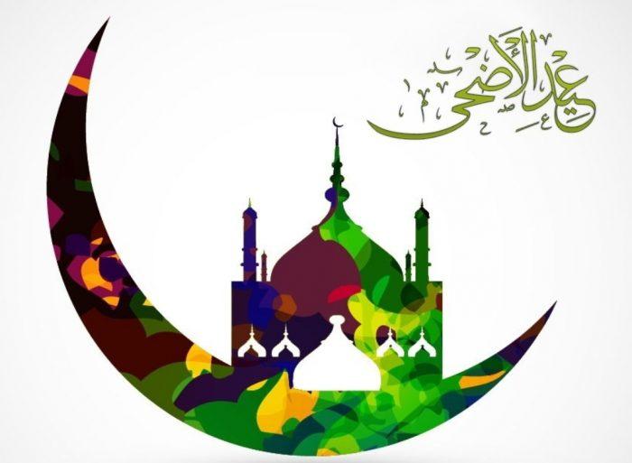 Menyambut Hari Raya Idul Adha